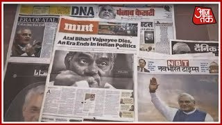 Video Tributes For Vajpayee Headline National, Regional And International Newspapers download MP3, 3GP, MP4, WEBM, AVI, FLV Agustus 2018