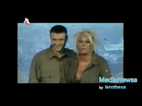 Roula Koromila  TV stars ... Parousiaste !