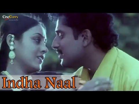 Indha Naal Video Song | Meendum Savithri | Raja, Saranya Ponvannan thumbnail