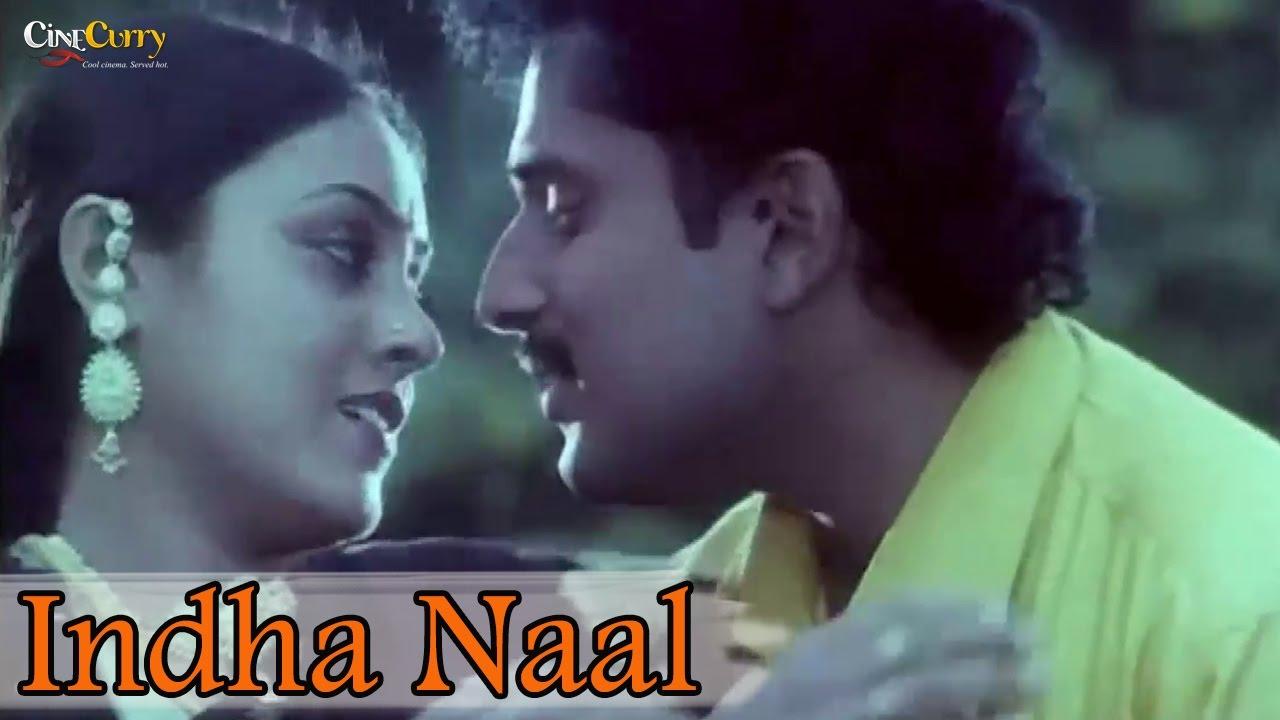 Indha Naal Video Song | Meendum Savithri | Raja, Saranya Ponvannan by  Cinecurry Tamil Music
