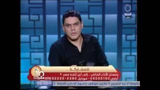سامي عبدالعزيز: الزيادة السكنية تأكل أي معدل نمو في مصر