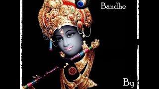 Jari Ki Pagri Bandhe by Acharya M.P. Shukla