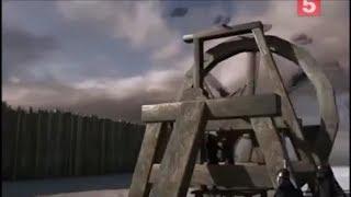 Древние военные технологии документальный фильм