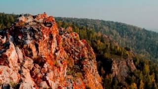 Покинь свою зону комфорта, испытай невероятное) смотреть в высоком качестве)(Торгашинский хребет г. Красноярск., 2016-09-23T07:34:06.000Z)