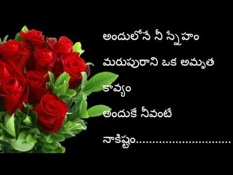 happy new year wishes in telugu quotes happy new year my best friend