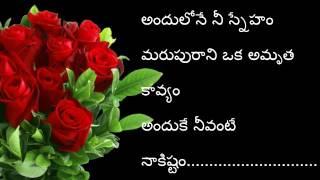Happy new year wishes in Telugu Quotes Happy New Year My Best Friend నూతన సంవత్యర శుభాకాంక్షలు