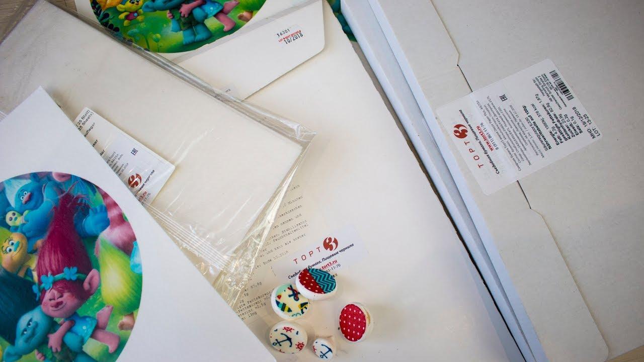 Могут ли вытеснить бумагу цифровые носители