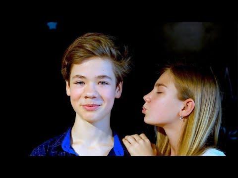Первый поцелуй Маргариты и Артема