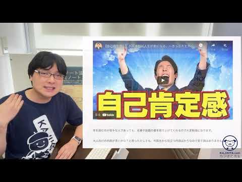 【勉強系・教育系】高校生におすすめしたいYouTubeチャンネル【受験に役立つかも?!】