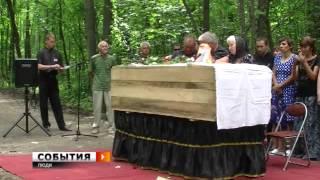 Похороны Елены Бакулиной