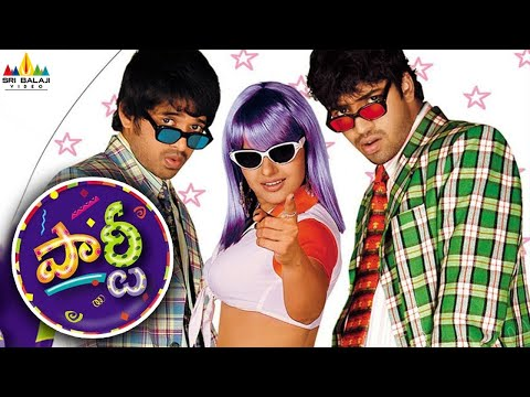Party | Telugu Latest Full Movies | Allari Naresh, Shashank, Madhu Sharma