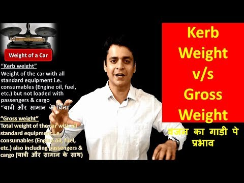 Kerb weight vs Gross Weight of a car :Automobile training in Hindi: Twizards Automobile