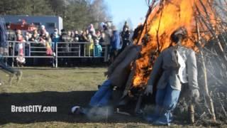 BrestCITY.com: Кого сожгли на Масленицу в Бресте? (видео)(Брест. Проводы Масленицы в парке воинов-интернационалистов. Подробности: http://brestcity.com/blog/deboshir-tu..., 2016-03-13T16:14:00.000Z)