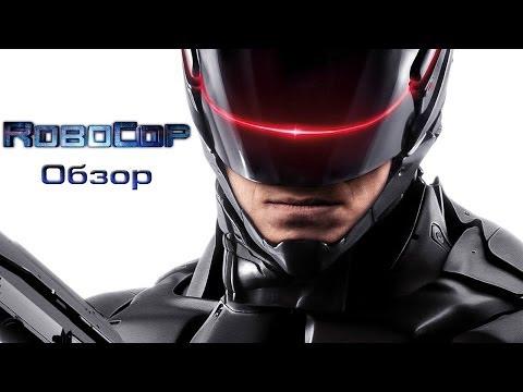 Робокоп 2014 (Экспресс-обзор)