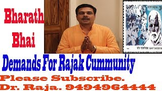Dhobhi Mahasang Demands For Rajak Community Marge Into Schedule Caste By Bharath Bhai