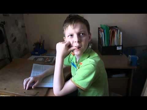 Домашний урок по литературе  5 класс  Программа Школа 2100