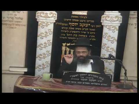 הרב שלמה כהן