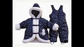 Производитель детской верхней одежды аксарт, более 20-ти лет производящей качественную одежду для детей.