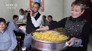 《中国三农报道》 20201005 CCTV农业 - YouTube