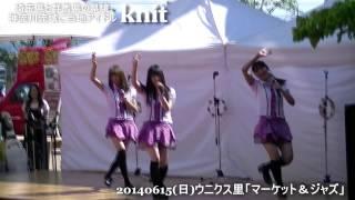オフィシャルウェブサイト http://kenmurakami.wix.com/kngidol NITメン...