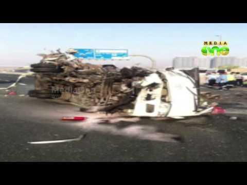 Accident in Dubai emirates road, 15 killed