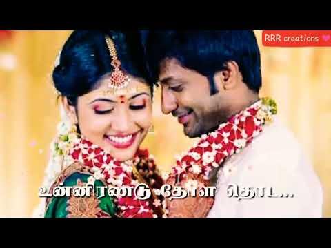 Inji idupazhagi song|| Un kazhuthil Malaida nyc cutted lines||Tamil whatsapp status 💓