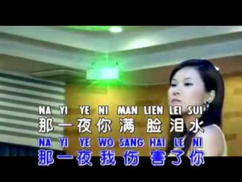 Download lagu qin ai de lu rennie