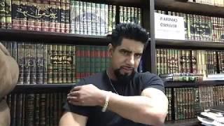 Open Q&A - Session 73 - Mufti Abu Layth (Al-Maliki)
