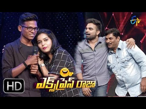 Express Raja | Swathi Reddy | 17th November 2017 | Full Episode 305 | ETV Plus