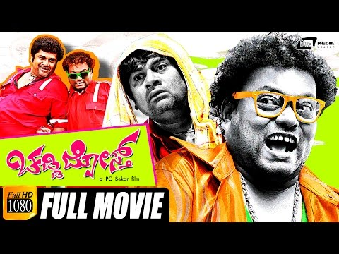 Chaddi Dosth – ಚಡ್ಡಿ ದೋಸ್ತ್  | Kannada Full HD Comedy Movie 2016 | Sadhu Kokila, Rangayana Raghu