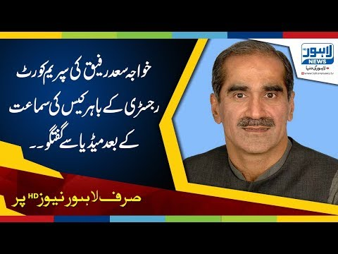 Khawaja Saad Rafique talks to media outside Supreme Court Registry after hearing