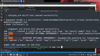 15  Laravel install dependencies