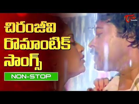 Chiranjeevi Super Hit Romantic Songs | Telugu Video Songs Collection