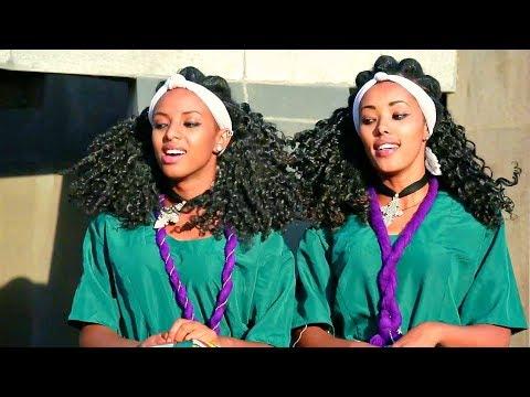 Hab Engidaw - Yamribetal | yamerebetale - New Ethiopian Music 2017 (Official Video)