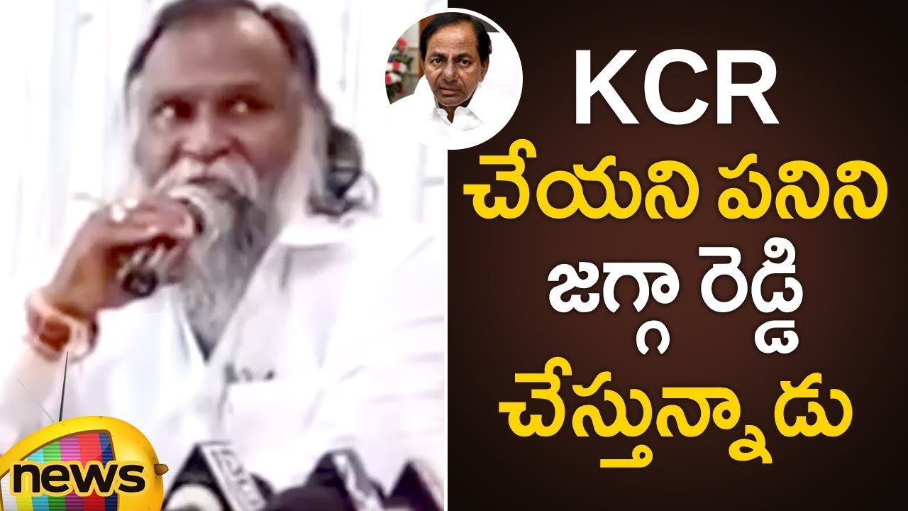 Jagga Reddy Reveals the Reason Behind TRS Party Victory | Jagga