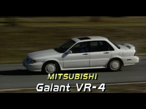MotorWeek | Retro Review: Mitsubishi Galant VR-4