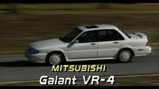 MotorWeek | Retro Review: Mitsubishi Galant VR-4(When's the last time you saw one of these?, 2016-04-12T18:51:42.000Z)