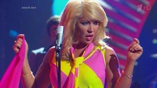 Ая. Blondie – «Heart of Glass». Точь-в-точь. Фрагмент выпуска от 13.12.2015