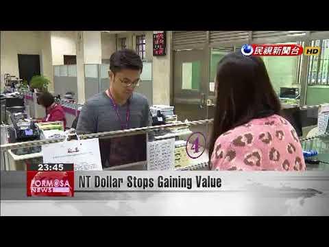 NT Dollar Stops Gaining Value