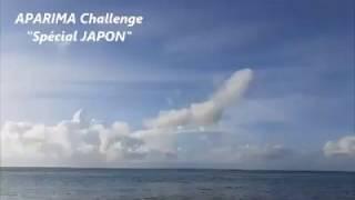 Herenui Aparima Challenge ヘレヌイ アパリマ・チャレンジ