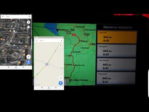 GPS Навигатор для Дальнобоя. на Android. Как проложить маршрут + Google Maps