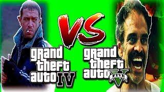 VERSUS GTA 5 VS GTA 4 ГЛОБАЛЬНОЕ СРАВНЕНИЕ | КАКАЯ ГТА ЛУЧШЕ?