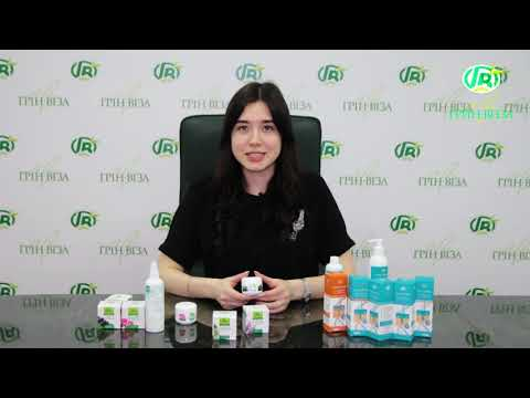 Серия косметики Dr.Green ТМ Грин-Виза