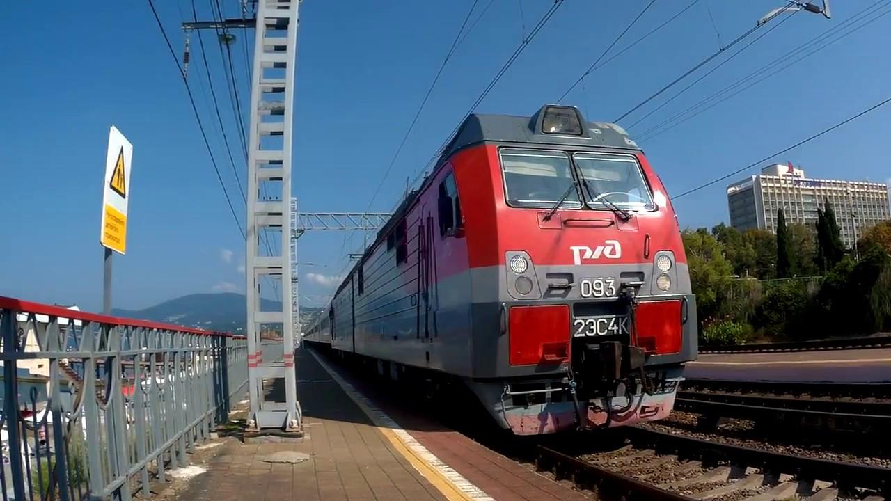 Картинки железной дороги с поездом перроном многим