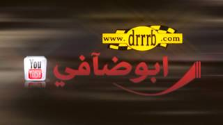 Gambar cover استعراض فتى كابل في الحيدانيه تصوير واخراج ابوضافي