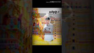 Rasathi manasula entha rasa in neenaipithan song singing tamilanda