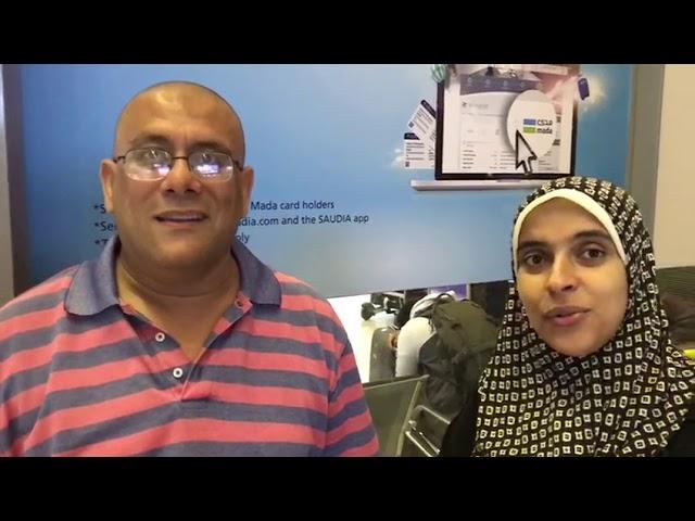 Maram Travel. Hajj Testimonial 2018