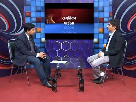 Nepal Television: SAMRIDDHIKAPAILA  20740431