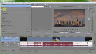 Как Сохранить Видео в Sony Vegas 12 HD 720 или 1080)(, 2013-04-29T21:18:22.000Z)