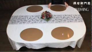 正月のテーブルコーディネート|源右衛門窯 テーブルコーディネート 検索動画 22